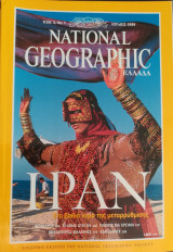 National Geographic Ιούλιος 1999