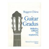 Guitar Gradus, Μέθοδος Κιθάρας για Αρχάριους