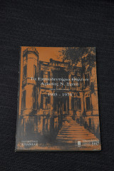 Τα εκπαιδευτήρια θηλέων Αγλαΐας Ν. Σχινά (ιδρυτής Στέφανος Νούκας) 1905 - 1974