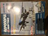 Σύγχρονη Αεροπορία και Ναυτικό 26