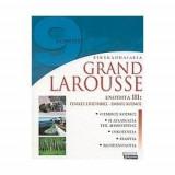 Εγκυκλοπαίδεια Grand Larousse - 9 τόμοι
