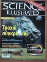 Science Illustrated Τεύχος 32