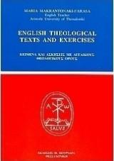 English theological texts and exercices - Κείμενα και ασκήσεις με αγγλικούς θεολογικούς όρους