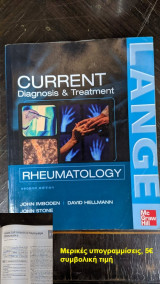 Current Diagnosis and Treatment in Rheumatology