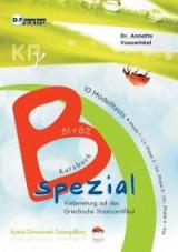 B2 Spezial Kπγ B1 + B2 Kursbuch