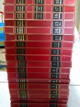 Δομή Εγκυκλοπαίδεια Έγχρωμη