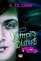 Vampire Diaries 3: Η οργή