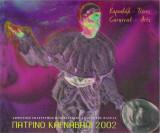 Πατρινό καρναβάλι 2002