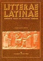 Litterae Latinae