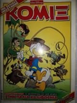 Κόμιξ #253