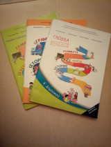 Γλώσσα: Γράμματα Λέξεις Ιστορίες [2 βιβλία μαθητή και 1 Τετράδιο Εργασιών]