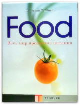 The Whole World of Food