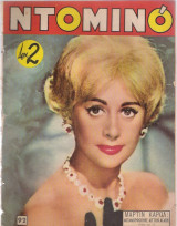 Ντομινό τεύχος 92