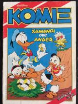 Κόμιξ, Walt Disney, Χαμένοι στις Άνδεις, Αρ. Τεύχους 1
