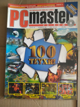Περιοδικό PC Master τεύχος 100