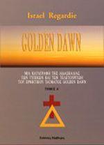 GOLDEN DAWN ΤΟΜΟΣ 1