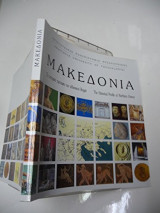 Macedonia : The Historical Profile of Northern Greece, second edition