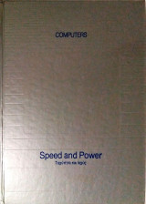 Speed and Power Ταχύτητα και Ισχύς (Computers)