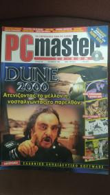 Περιοδικό PC Master τεύχος 99