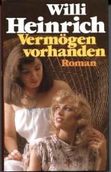 Vermogen Vorhanden (Roman)- Διαθέσιμα περιουσιακά στοιχεία
