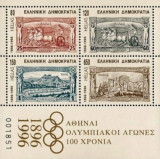 Βιβλίο γραμματοσήμων