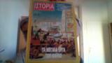 Ιστορια εικονογραφημενη τευχος 330