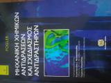 Μηχανίκη Χημικών Αντιδράσεων  Και Σχεδίασμος Αντιδραστήρων 5η Έκδοση