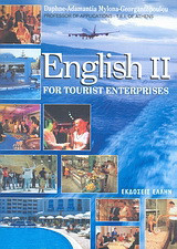 English II for Tourist Enterprises