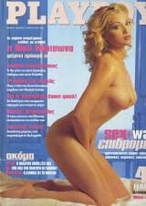 Playboy Μάιος 1999