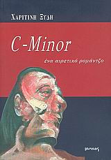 C-Minor