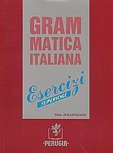 Grammatica Italiana Esercizi Superior