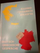 Ελληνο-γερμανικοί διάλογοι