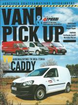Van & Pick up τεύχος (9/2011)