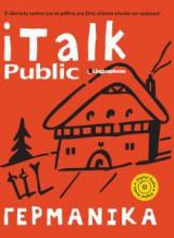 i-Talk Public: Γερμανικά