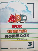Basic Grammar Workbook 3