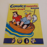 Comics Mania Τευχος 43