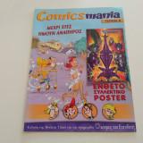 Comics Mania Τευχος 6