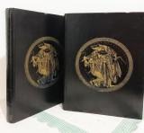 2 τόμοι μυθολογίας - Μεγάλη Ελληνική Μυθολογία