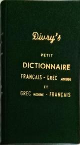 Divrys Petit Dictionnaire Francais - Grec Et Grec - Francais