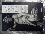 Ελληνική Μυθολογία Τόμος Δ Μικρότεροι και ομαδικοί Θεοί