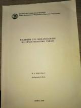 Εισαγωγή στο μηχανολογικό και ηλεκτρολογικό σχέδιο