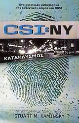 CSI: NY: Κατακλυσμός