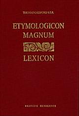 Etymologicon magnum lexicon