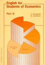 English for Students of Economics