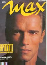 Max No 9
