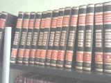 Μεγάλη εγκυκλοπαίδεια Κόσμος
