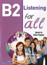 Listening for All B2