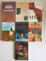 7 Βιβλία