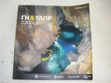 Explore Nature - Υπέροχη Ελλάδα - Γη και Υδωρ - Αβαγιανός Γιώργος