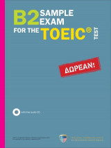 B2 Sample Exam for the Toeic Test